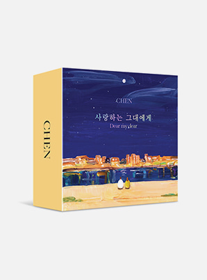 CHEN The 2nd Mini Album - 사랑하는 그대에게 (Dear my dear) (Kit)